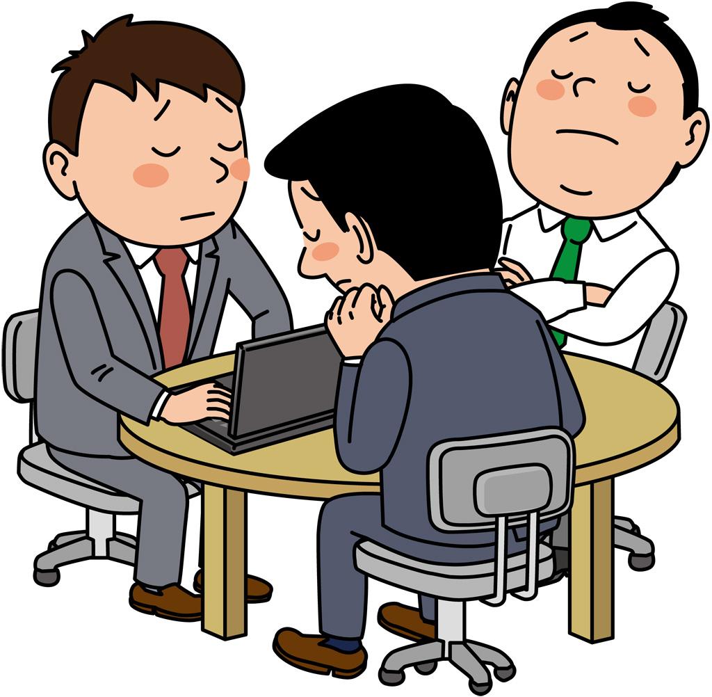 ムダに長い会議を無くして、意味のある会議をしよう