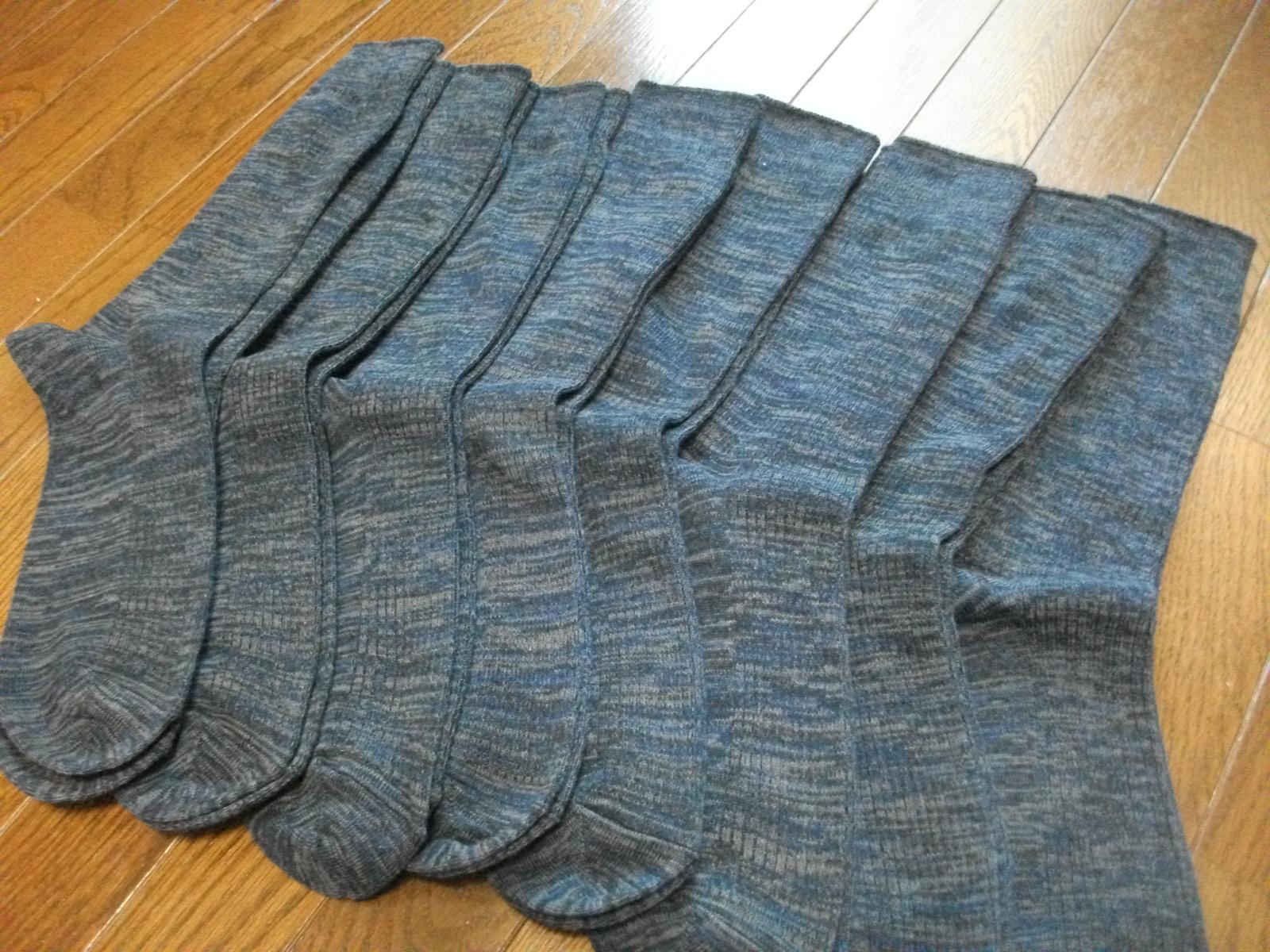 靴下を揃えるのが面倒なので、靴下をまったく同じものにしました
