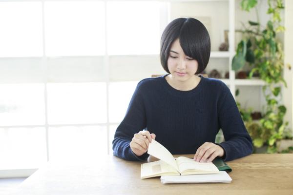 読み方を間違えやすい漢字たち