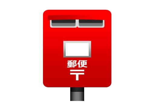 定型と定型外の違い、郵便ポストの2つの投函口の違い