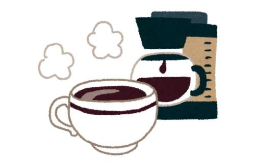 毎朝スタバのコーヒーを買って飲むのでなくインスタントコーヒーを飲めばこれだけお金を使わない