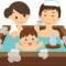 三重県の24時間営業の銭湯・健康ランド